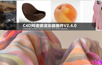 C4D阿诺德渲染器插件V2.4.0 SolidAngle arnold C4DtoA 2.4.0 R17-R19 [WIN] [NoRLM]