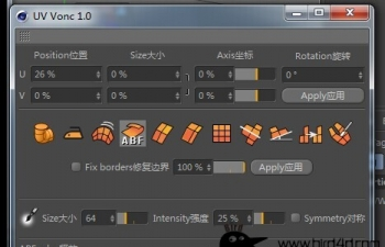 [支持R16]c4d插件UV编辑器 CodeVonc VoncUV v1.0 for Cinema 4D R13-R15 Win/Mac