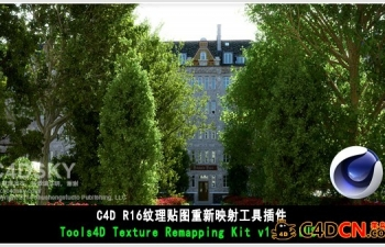 C4D插件贴图映射插件汉化版 Tools4D Texture Remapping Kit v1.80