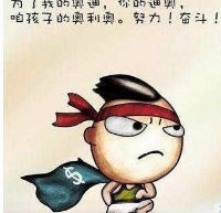 CG耗血者